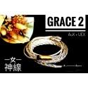 Original Cable - Grace 2 - Cable haut de gamme 8 brins